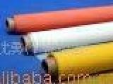 供应陶瓷涤纶网纱