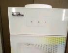 全新安吉尔饮水机低价出售