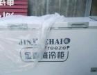 衡水地区空调冰柜总批发,买空调冰柜的找我