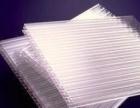PC阳光板 耐力板 PC瓦生产厂家,欢迎订购