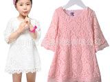 2014韩版春款女童装蕾丝中袖连衣裙宝宝公主裙广东品质一件代发