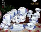 商务礼品陶瓷餐具 景德镇陶瓷餐具