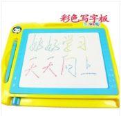 磁性彩色写字板画画批发涂鸦幼儿童宝宝早教淘宝畅销爆款