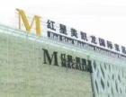 出售商铺19平米总价20万 红星美凯龙当租户 接手收租金