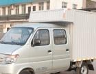 东莞3米货车出租拉货搬家长短途运输