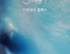 苹果6SP玫瑰金16G转让