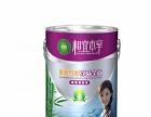 水漆十大品牌|中国外墙工程漆十大品牌|首选相宜本草