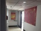 东方红广场甘南路永利大厦2115平写字楼出租可分租