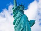 美国签证面签时间太晚了怎么加急时间?