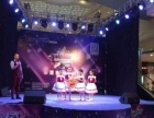 惠州led屏幕舞台灯光音响设备道具演出特装活动公司