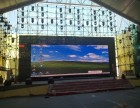 婚庆LED显示屏户外防水高清快捷拆装租赁屏