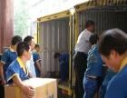 宁德团队专业搬家 小型搬家搬工厂 价格优惠