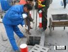 江宁张师傅专业疏通马桶/地漏/下水道/化粪池等-价格优惠