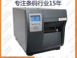 上海DATAMAX I-4310条码打印机批发