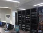 各类电脑服务器维护