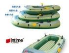 橡皮艇|橡皮艇价格|充气橡皮艇|充气钓鱼船|折叠船