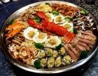 蒸汽海鲜加盟 海鲜大咖大排档加盟 海鲜火锅加盟排行榜