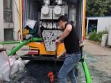 高淳固城化糞池清理,隔油池清淤,污泥壓榨甩干綠色環保