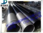 河南排水波纹管之钢带增强HDPE螺旋波纹管
