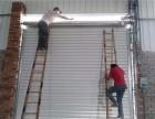 塘沽区制作维修卷帘门及电机批发供应商