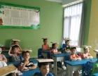 石家庄高新区槐安路南辛庄暑假学前班招生中