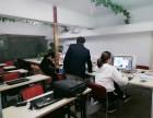 深圳龙岗电脑设计学习室内设计全科班人手一机包教包会