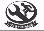 欢迎访问 宁波格力空调网站各点售后维修咨询电话