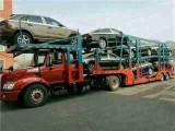 天津到漳州专业轿车托运公司 长途托运越野车托运专线