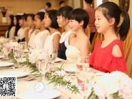 青少年 幼儿礼仪培训 邦之媛礼仪学堂
