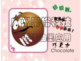 惠州印刷水性桃子香味油墨印刷香味油墨价格丝印印刷香味油墨批发