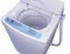 荣事达 三洋 小天鹅 海尔 美的洗衣机安庆维修