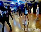 顺义尚亚舞蹈学校专业培训高中生特长生艺考