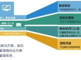 惠州专业的智慧酒店系统项目_湛江智慧酒店