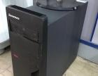 出售  联想全部原装电脑一套20液晶显示加主机