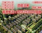 香港路临街商铺7780元/平,两层送装修 无过户