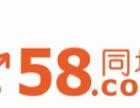 军区总院西安门地铁口(500元)(月付)设施全(可短租)