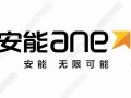 上海市杨浦区控江路安能物流控江路物流公司控江路安能物流电话