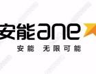 上海市静安区西康路安能物流 西康路物流公司电话 行李托运