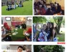 2017年艾斯通国际夏令营开始对外招生啦!!!