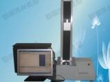 塑料薄膜拉伸测试仪 高粘度拉力试验机