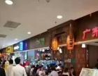 黄浦区 淮海中路瑞金二路 沿街商铺可奶茶
