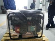 日本电王Hw220汽油发电焊一体机.三菱发动机