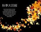 湖南长沙最好的海报设计公司是哪家
