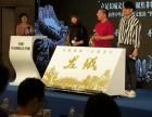 广州明狮厂家出租任意活动开业庆典道具浇沙成字启动鎏金沙启动台