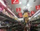 超市货架 及物品架