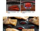 低价格处理 韩国现代家用户外无烟烧烤架碳