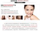 雅莎ZQ-II高端医学护肤品辽宁省招商 FDA和CE双认证