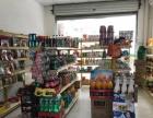 高新区罗赖新村超市便利店低价转让