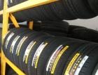 机油保养,二手轮胎,3D四轮定位,铝圈改装升级