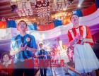 保定府轩广告专业视频拍摄制作 婚礼跟怕摄影